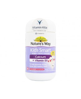 NATURES WAY KIDS SMART CALCIUM PLUS VITAMIN D3  (50 CAPS)