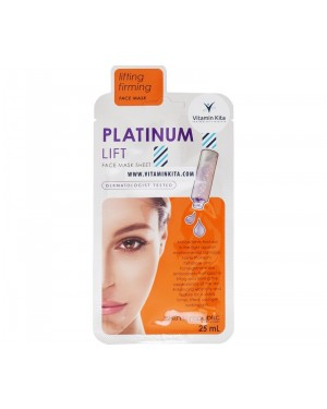 Skin Republic Platinum Lift Face Mask (25 ml)