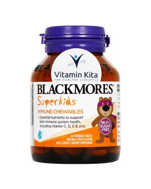 Blackmores Superkids Immune Chewables (60 ChewTab)