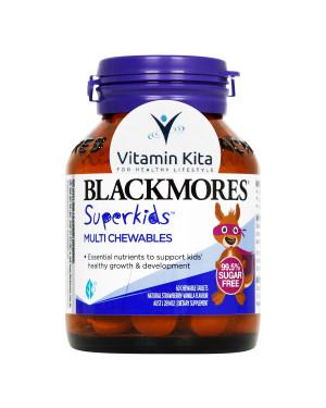 Blackmores Superkids Multi Chewables (60 ChewTab)