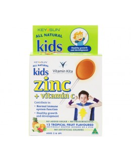Key Sun All Natural Kids Zinc + Vitamin C (12 Pastiles)