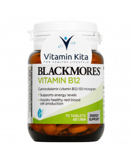 Blackmores Vitamin B12 (75 Tab)