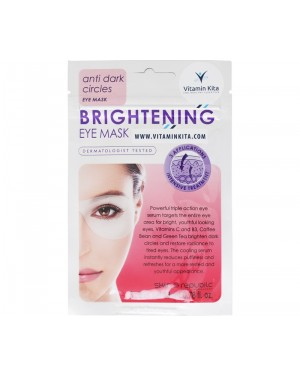Skin Republic Brightening Eye Mask Anti Dark Circles Eye Mask (3 Pairs)