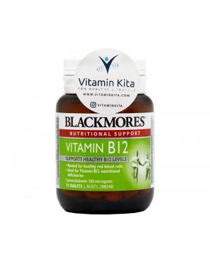 Blackmores Vitamin B12 (75 Tab)