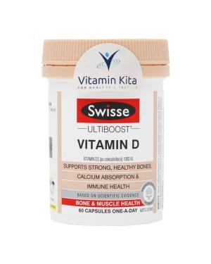 Swisse Ultiboost Vitamin D (60 Cap)
